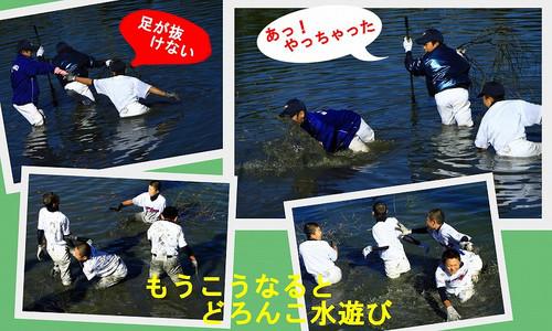 Yakumatsu20111126t1