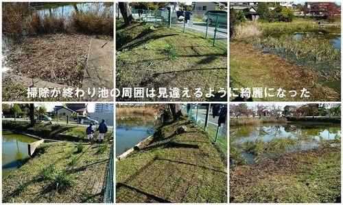 Yakumatsu20111126t2