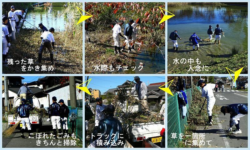 Yakumatsu20111126t4