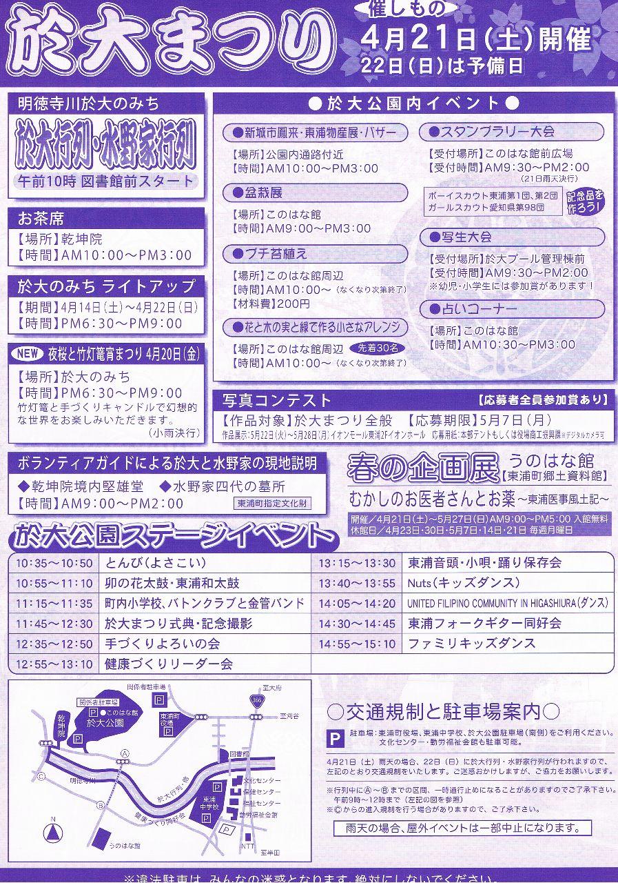 Cci20120411_00001_897x1280