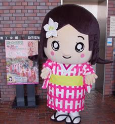 Odai_kigurumi_2