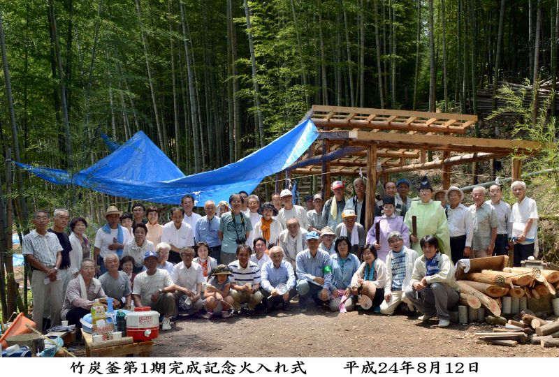 Sumiyaki20120812_800x540