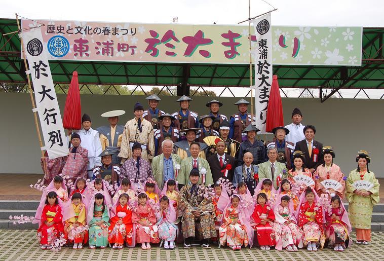 Odaimatsuri20130420yb