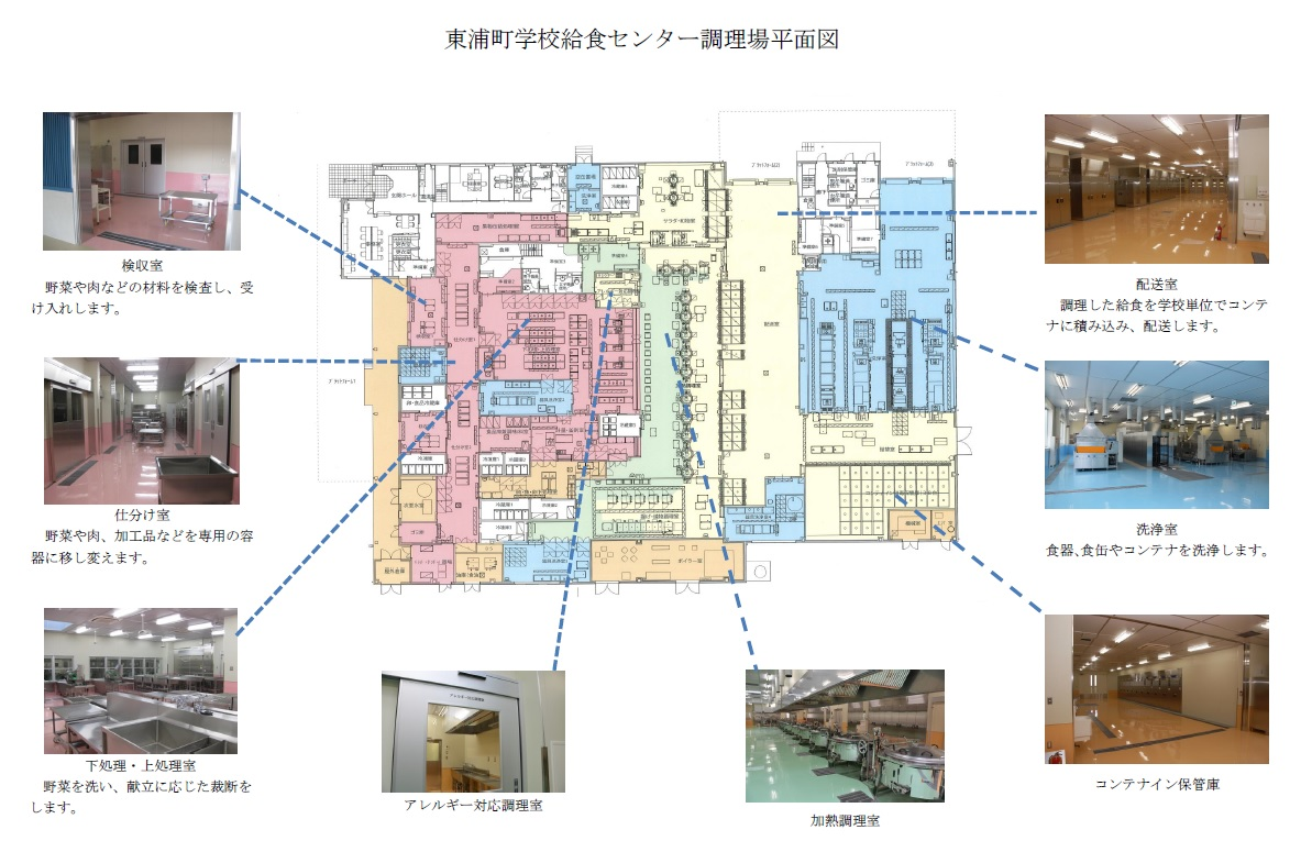 Kyusyokucentre20140402map