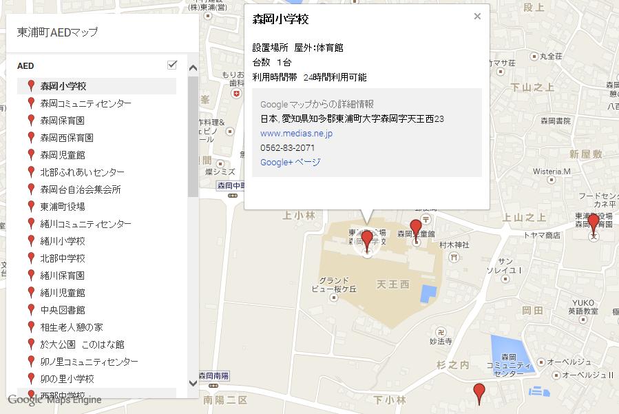 Higashiura_aed_map2