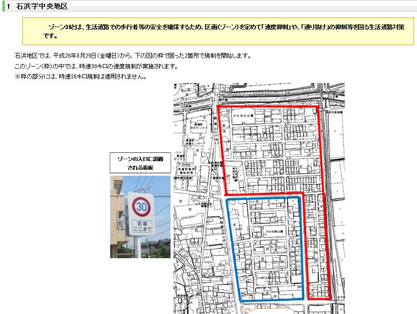 Zone30_20140829