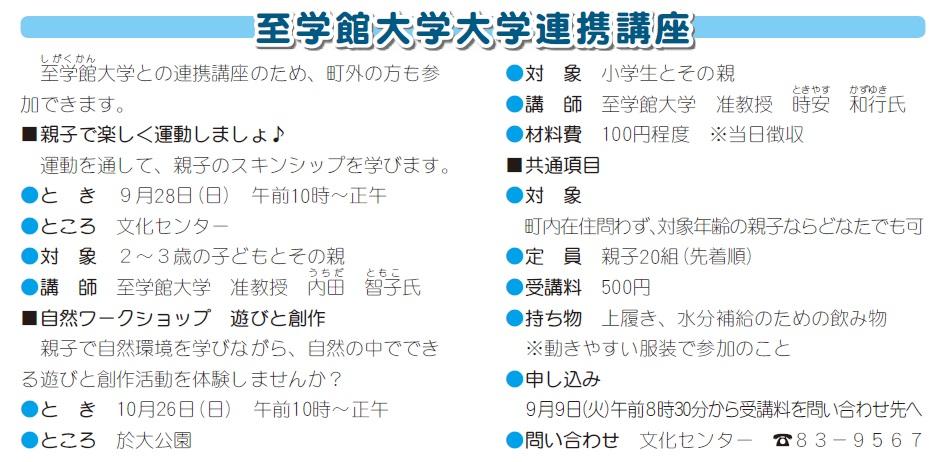 Oyakoundou20140928