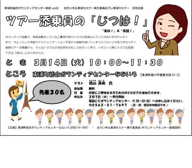 Kurumaza_20170314_content_image