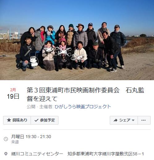 Shimineiga_seisaku_20180219