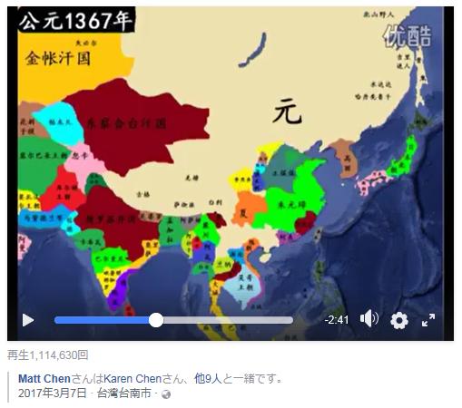 Asianhistoricalmap