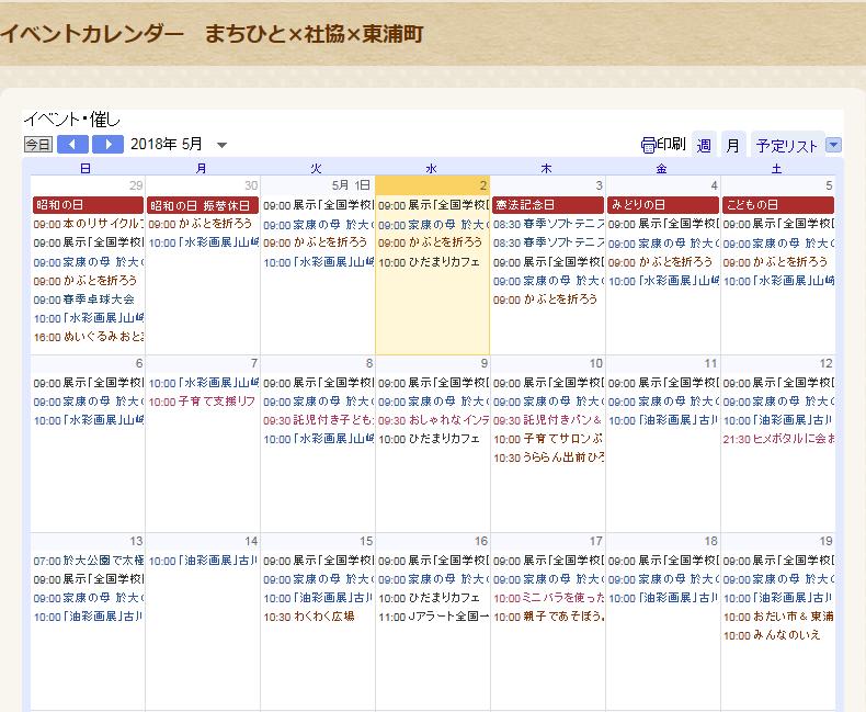 Mhnh_events_calendar_20180502a