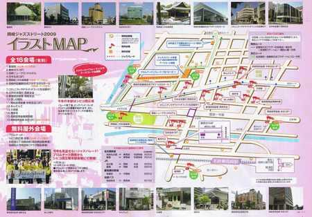 Okazakijazzstreet2009_2
