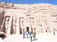 Egypt23b4c59374564d208f2742283bb5ae