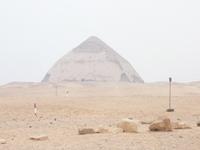 Egypt80b03c6b5a064a0db41d88e4cfca79