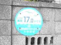 Hurattotoukaidou20100330i