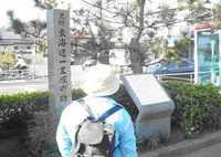 Hurattotoukaidou20100330j