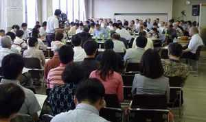 Jigyoushiwaketakahama20100620b_2