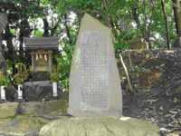Furusatosanposhinden6