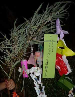 Tanabata20110708