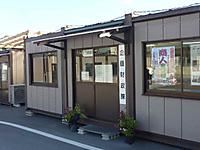 P1150955nscf