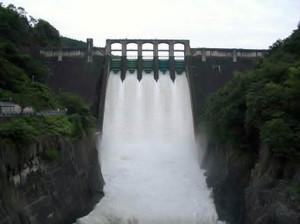 Maruyamadamflood