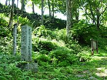 Chikunikaidou2012a
