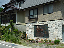 Chikunikaidou2012h