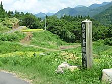 Chikunikaidou2012j