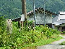 Chikunikaidou2012k