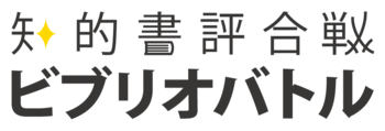 Logo100411bibliobattle_5