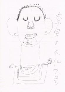 Daibutsu0132
