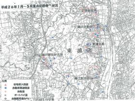 Hanzai20140531_2