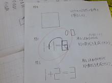 P1040422_1024x767