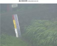 Sugagawa2014101050b