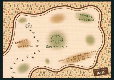 Nukumori_market_2015b