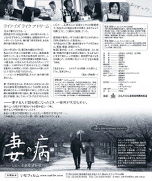 Tsumanoyamai20150221b