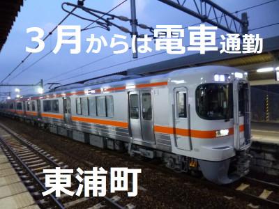 Taketoyosen_poster_20150228