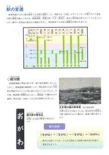 Unohana_taketoyosen20150418b