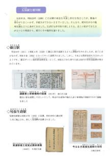 Unohana_taketoyosen20150418c