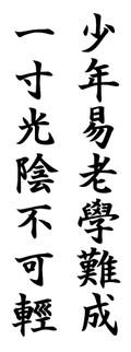 Ningen_oiyasuku_20160301_7