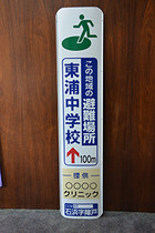 Denchukanban20160802c