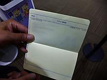 P1250421_800x600