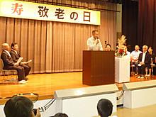 Keiroukai_ogawashinden_20160910_800