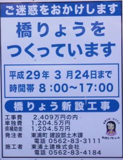 P1270953_491x640_2