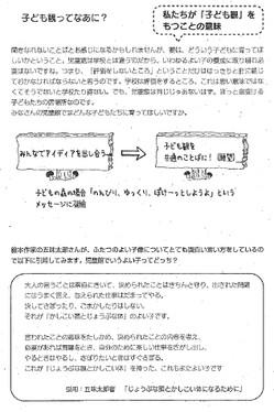 Kodomokan20161204
