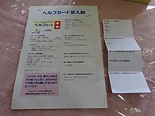 Dsc00639_1024x768