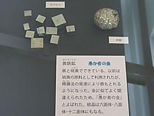 Dsc04526_800x600