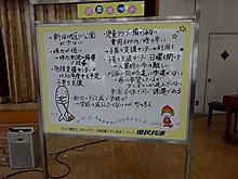 Dsc00449_800x600
