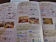 Dsc_6957_1024x768