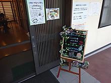 Dsc07450800